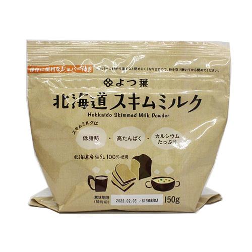 よつ葉スキムミルク (脱脂粉乳) 150g