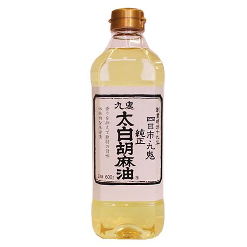 九鬼 純正 太白胡麻油(透明色) 600g ペットボトル
