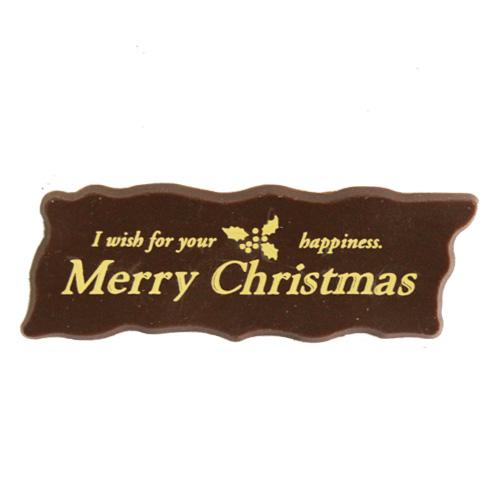X-58 ハピネスプレートゴールド 2個入   / クリスマス チョコプレート オーナメント