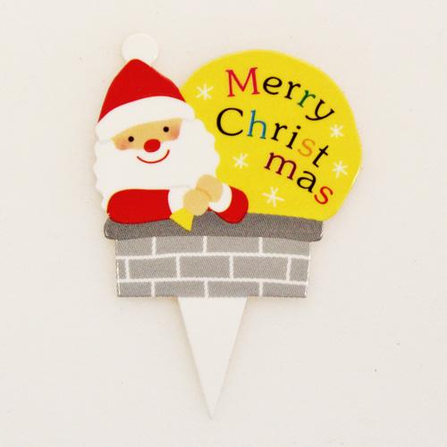 クリスマスケーキピック YX-29 カラフルサンタ 1枚 【メール便可】