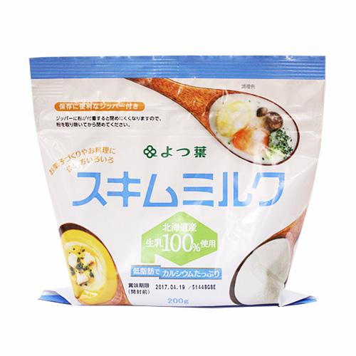 よつ葉スキムミルク (脱脂粉乳) 200g