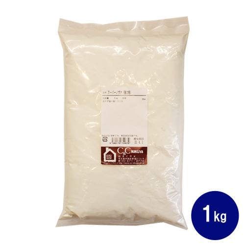スーパーノヴァ (1CW) 1kg / 強力粉 小麦粉