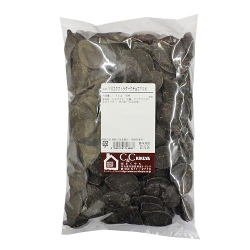 【大特価】バンホーテン プロフェッショナル エキストラダークチョコレート 1kg 70%