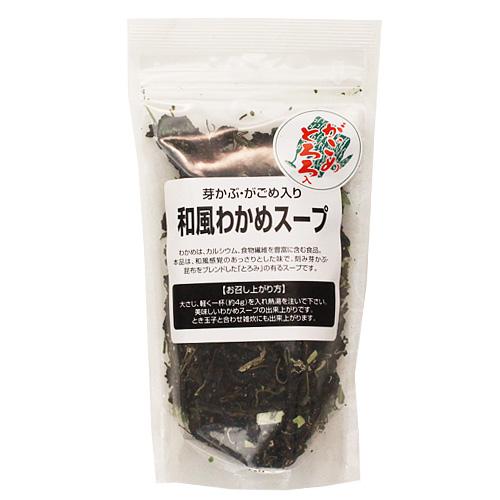 芽かぶ・がごめ入り和風わかめスープ 80g