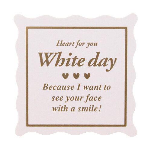【シール】ホワイトホワイトディシール 5枚入1シート 【メール便可】