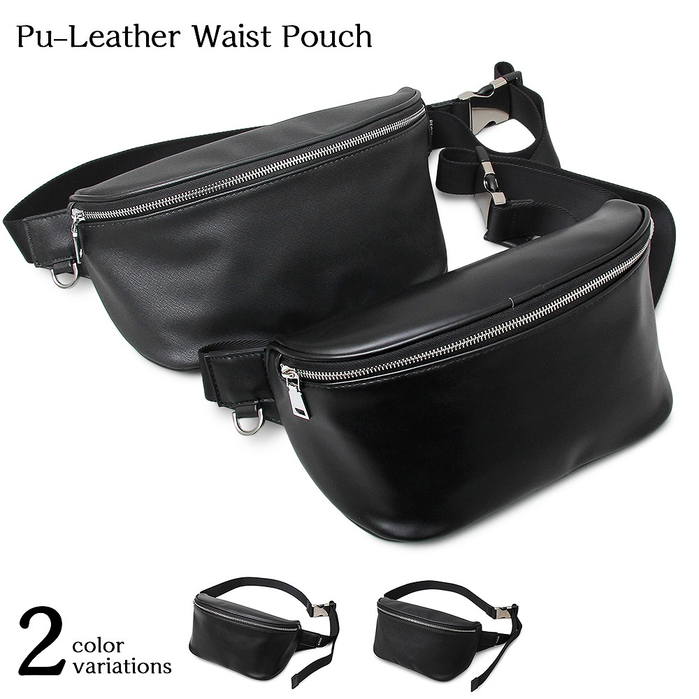 Pu-Leather Waist Pouch PUレザーウエストポーチ【ユニセックス】