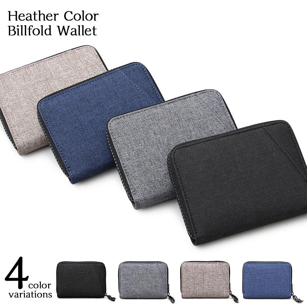 Heather Color Billfold Wallet ヘザーカラー ビルフォールド ウォレット 【ユニセックス】