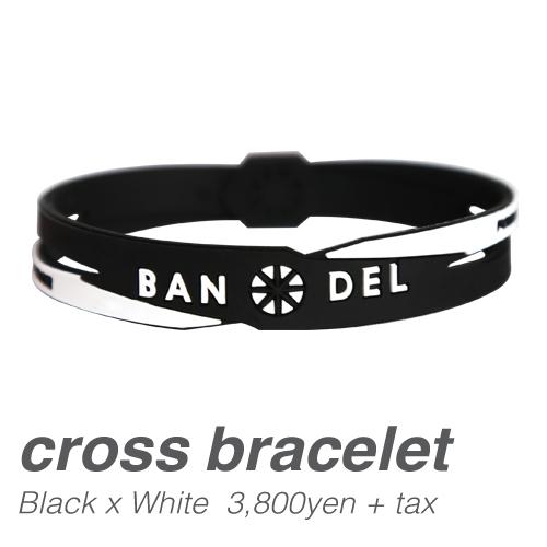 【BANDEL|バンデル】 CROSS BRACELET クロスブレスレット Black×White