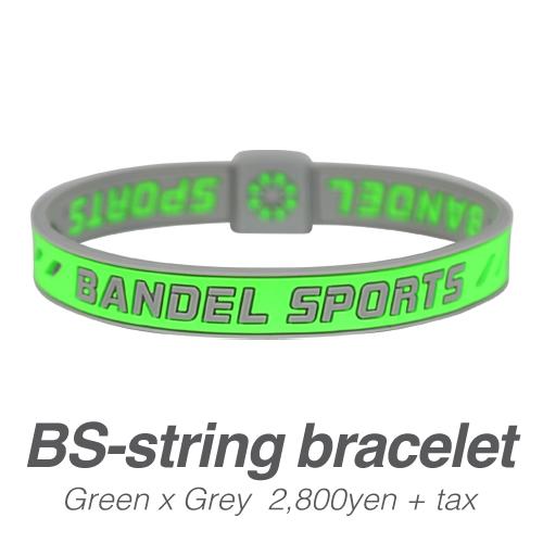 【BANDEL|バンデル】 BANDEL SPORTS STRING BRACELET バンデルスポーツストリングブレスレット Green×Gray
