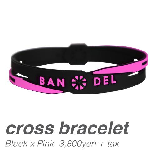【BANDEL|バンデル】 CROSS BRACELET クロスブレスレット Black×Pink