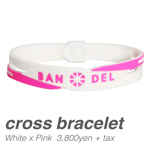 【BANDEL|バンデル】 CROSS BRACELET クロスブレスレット White×Pink
