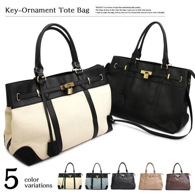 Key Ornament Tote Bag キーオーナメントトートバッグ 【ユニセックス】