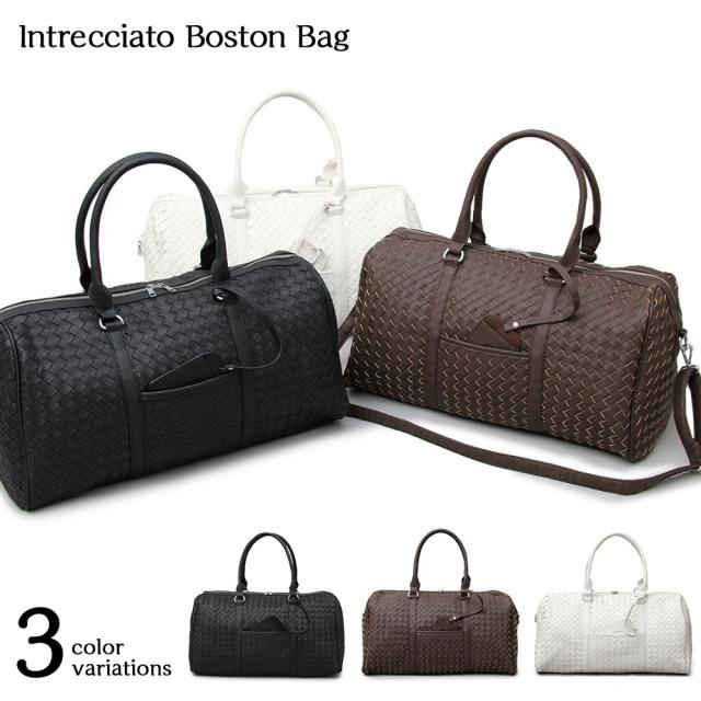 Intrecciato Boston Bag イントレチャート ボストンバッグ 【ユニセックス】