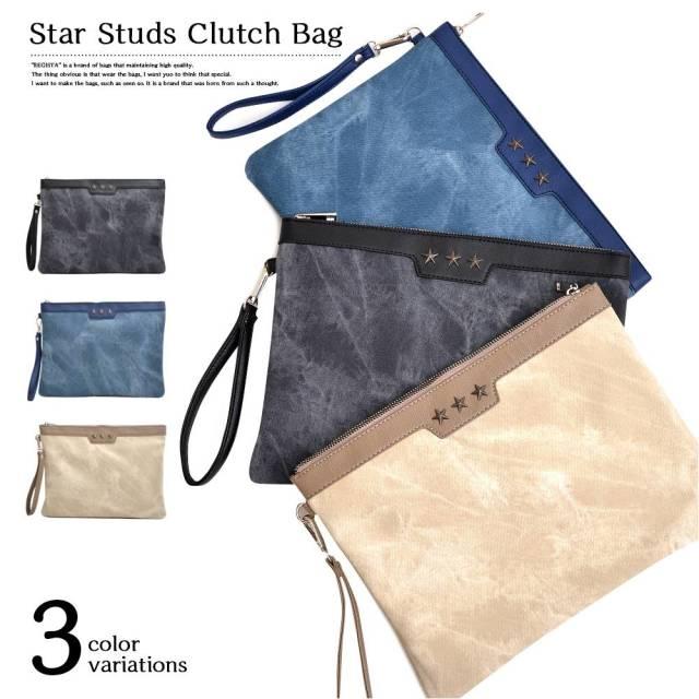 Star Studs Clutch Bag スタースタッズクラッチバッグ 【ユニセックス】