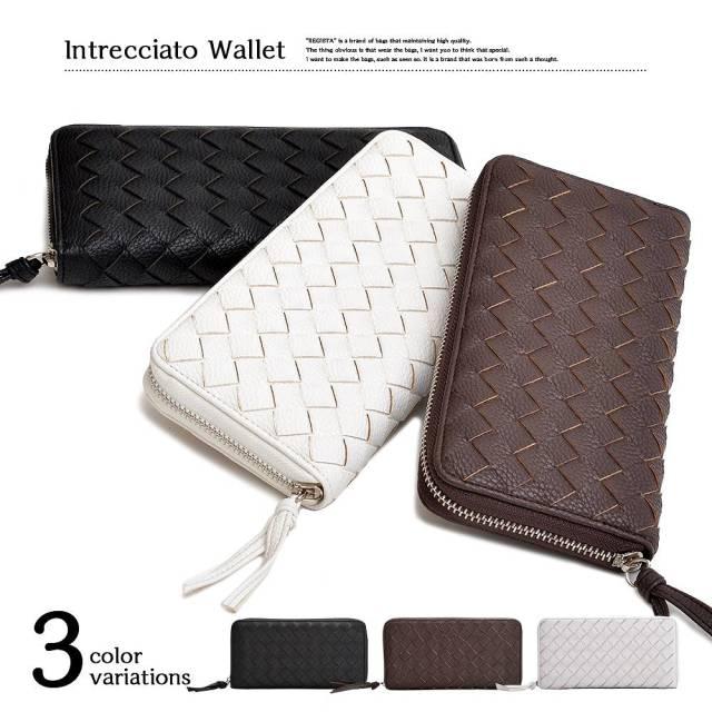 Intrecciato Wallet イントレチャートウォレット 【ユニセックス】