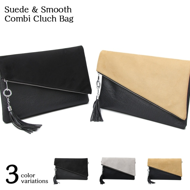 Suede & Smooth Combi Clutch Bag スエードアンドスムースコンビクラッチバッグ 【ユニセックス】