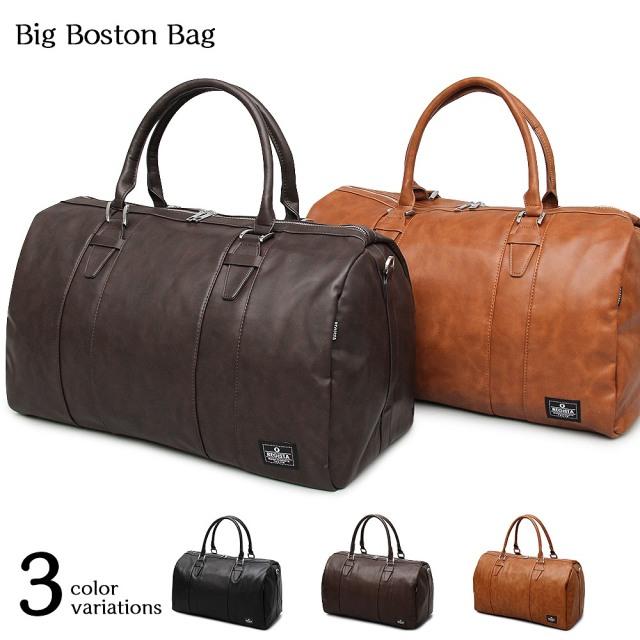 Big Boston Bag ビッグボストンバッグ 【ユニセックス】
