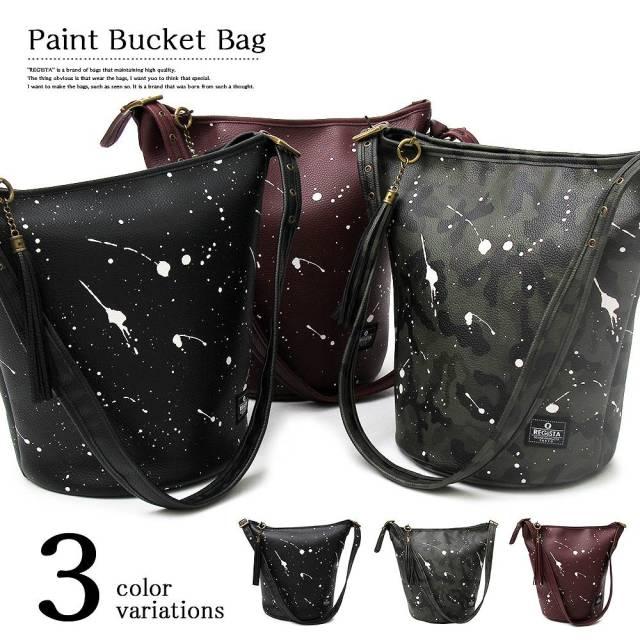 Paint Bucket Bag ペイントバケットバッグ 【ユニセックス】