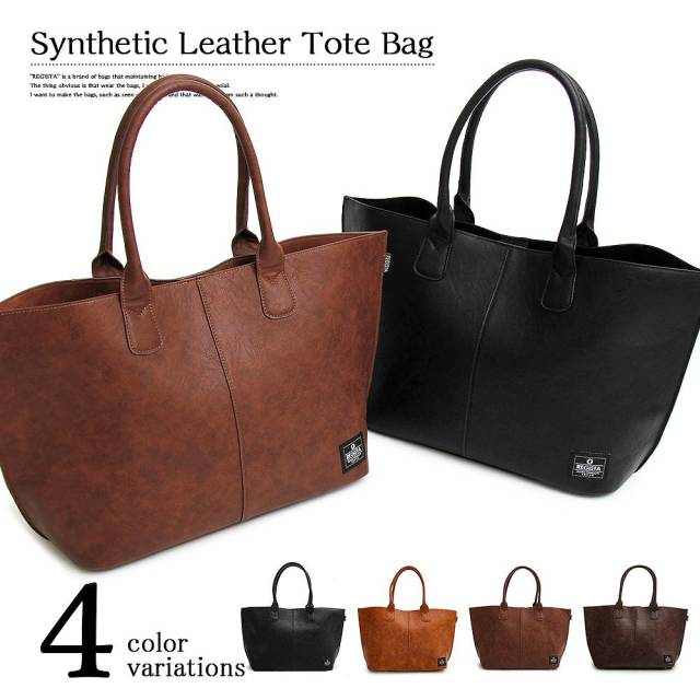 Synthetic Leather Tote Bag シンセティックレザートートバッグ 【ユニセックス】