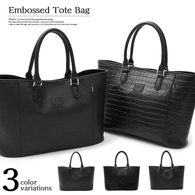 Embossed Tote Bag エンボスドトートバッグ 【ユニセックス】