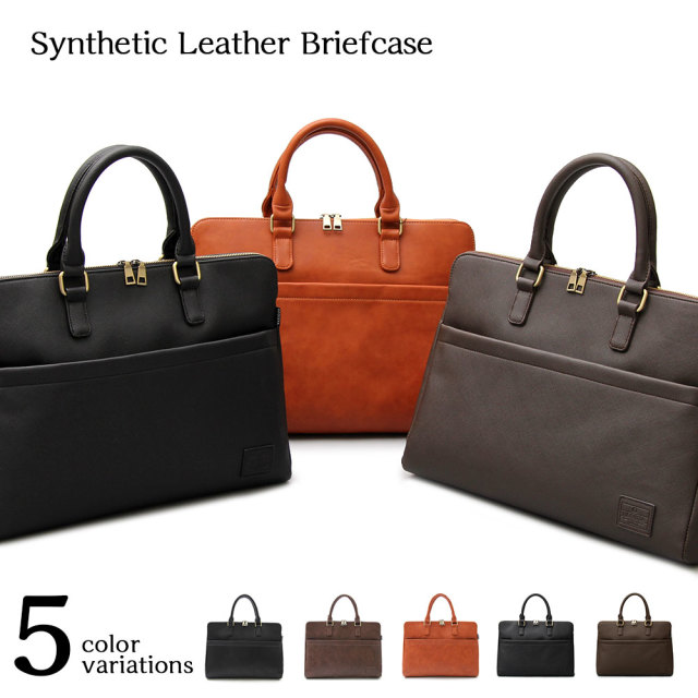 Synthetic Leather Briefcase シンセティック レザー ブリーフケース 【ユニセックス】
