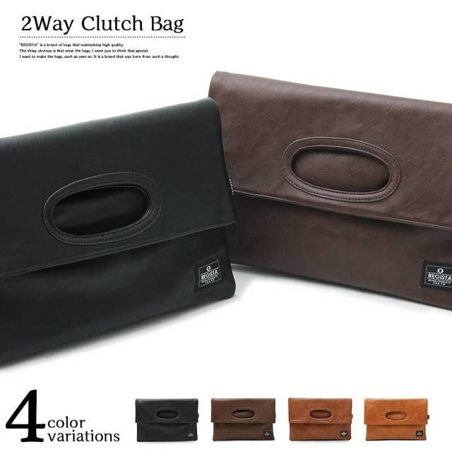 2Way Clutch Bag 2ウェイクラッチバッグ 【ユニセックス】