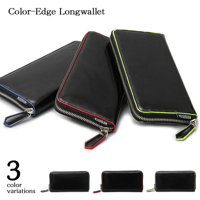 Color-Edge Long Wallet カラーエッジロングウォレット 【ユニセックス】