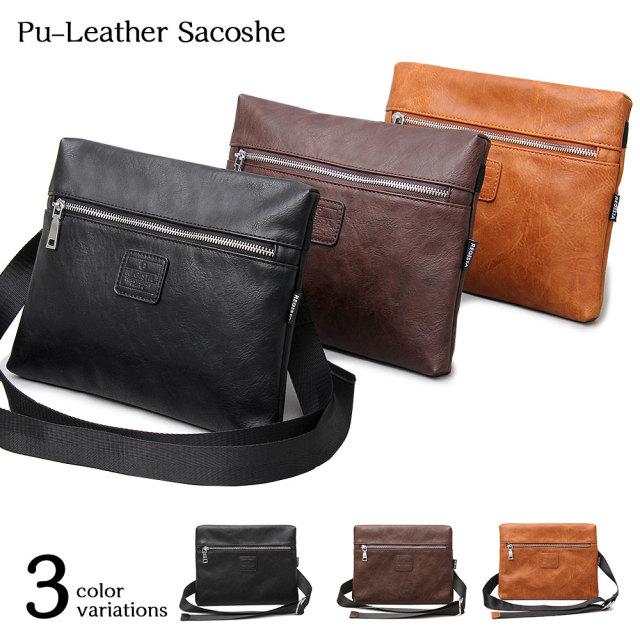 Pu-Leather Sacoche ポリウレタンレザーサコッシュ  【ユニセックス】