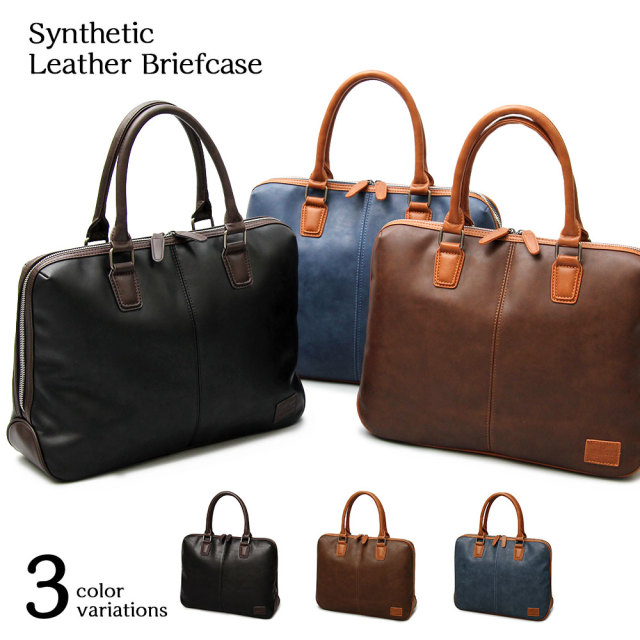 Synthetic Leather Brief Case センスティックレザーブリーフケース 【ユニセックス】