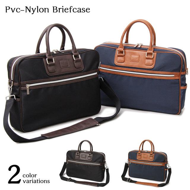 PVC-Nylon Brief Case PVCナイロンブリーフケース 【ユニセックス】