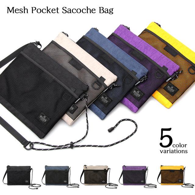 Mech Pocket Sacoche Bag メッシュポケットサコッシュバッグ  【ユニセックス】