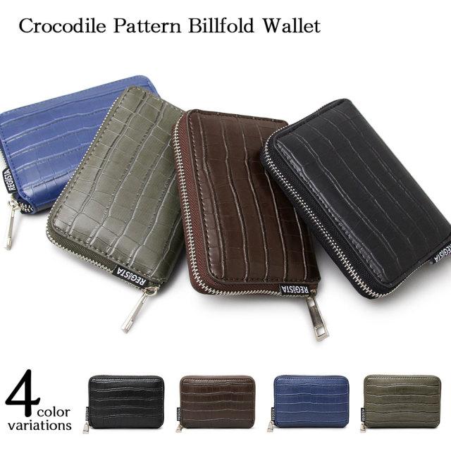 Crocodile Pattern Billfoid Wallet クロコダイル パターン ビルフォールド ウォレット 【ユニセックス】