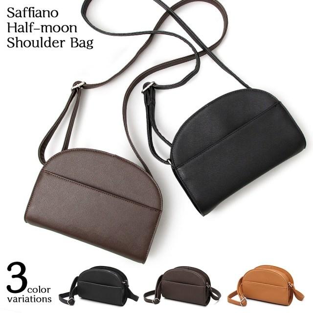 Saffiano Half-Moon Shoulder Bag サフィアーノハーフムーンショルダーバッグ 【ユニセックス】