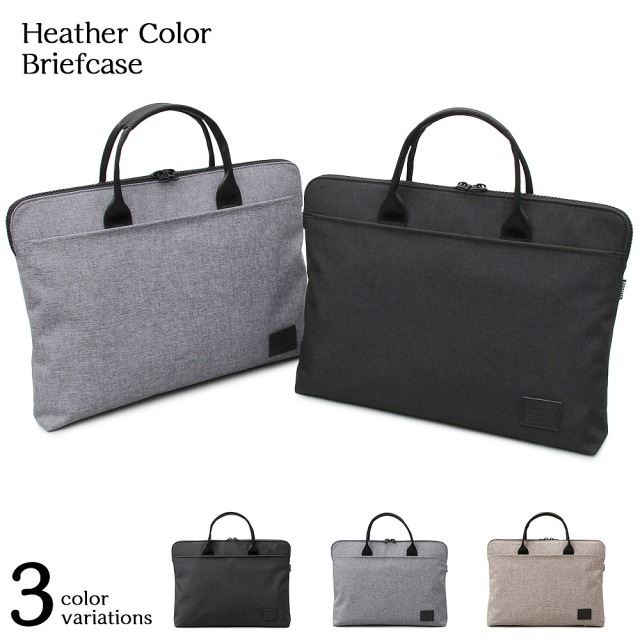 Heather Color Brief Case ヘザーカラーブリーフケース 【ユニセックス】