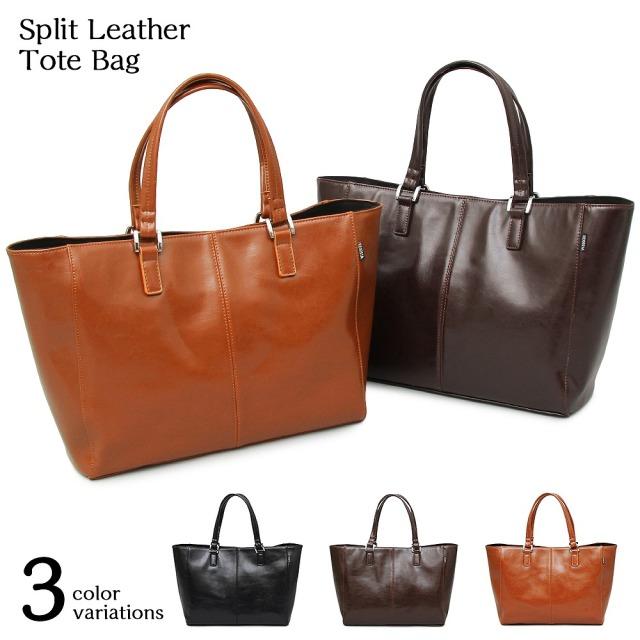 Split Leather Tote Bag スプリット レザー トートバッグ 【ユニセックス】