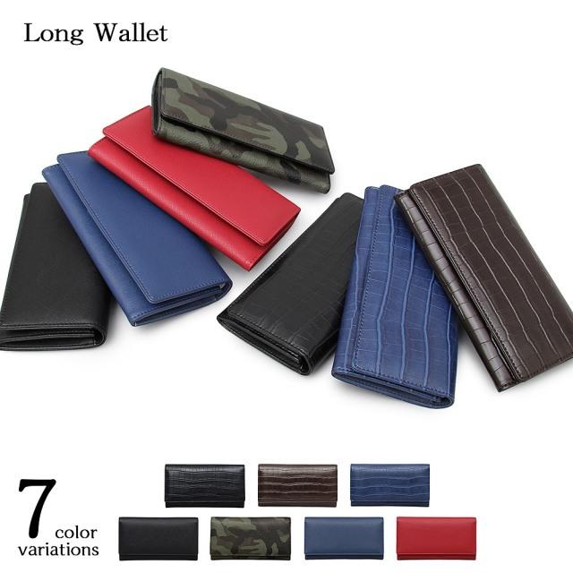 Long Wallet ロング ウォレット【ユニセックス】