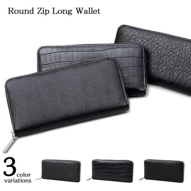 Round Zip Long Wallet ラウンド ジップ ロング ウォレット【ユニセックス】