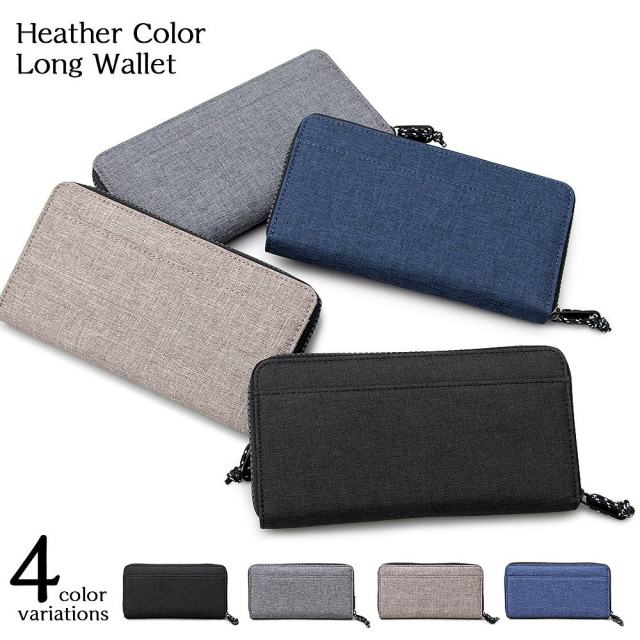 Heather Color Long Wallet ヘザーカラーロングウォレット 【ユニセックス】