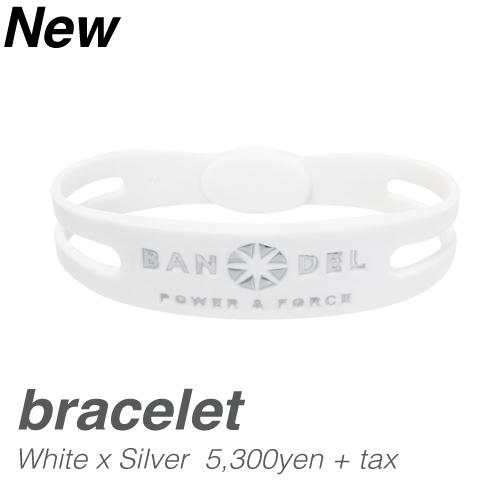 【BANDEL|バンデル】 BANDEL bracelet (バンデルブレスレット)(ホワイトシルバー)