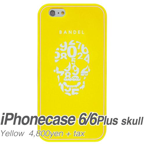 【BANDEL|バンデル】BANDEL スマートフォンケース iPhonecase 6/6Plus対応(イエロースカル)