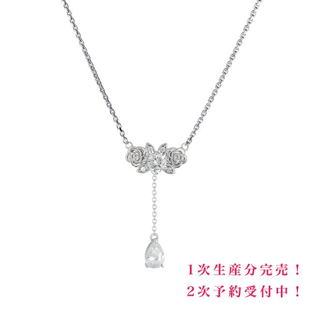 【DUB Collection│ダブコレクション】桜井莉菜 model Rose Necklace ローズネックレス DUB-C037-1【さくりなコラボ】