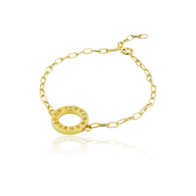 【DUB Collection】とまんmodel Message Bracelet メッセージブレスレット【C075-2】