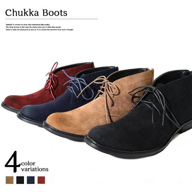 Chukka Boots  チャッカ ブーツ【メンズ】