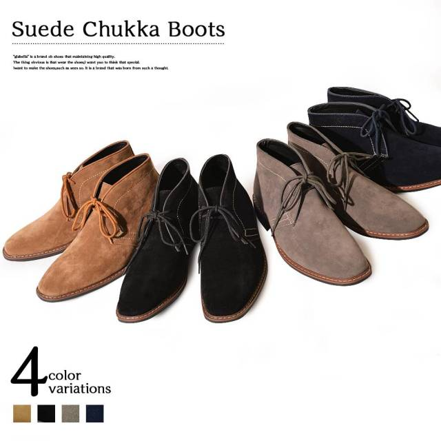 Suede Chukka Boots  スエード チャッカ ブーツ【メンズ】