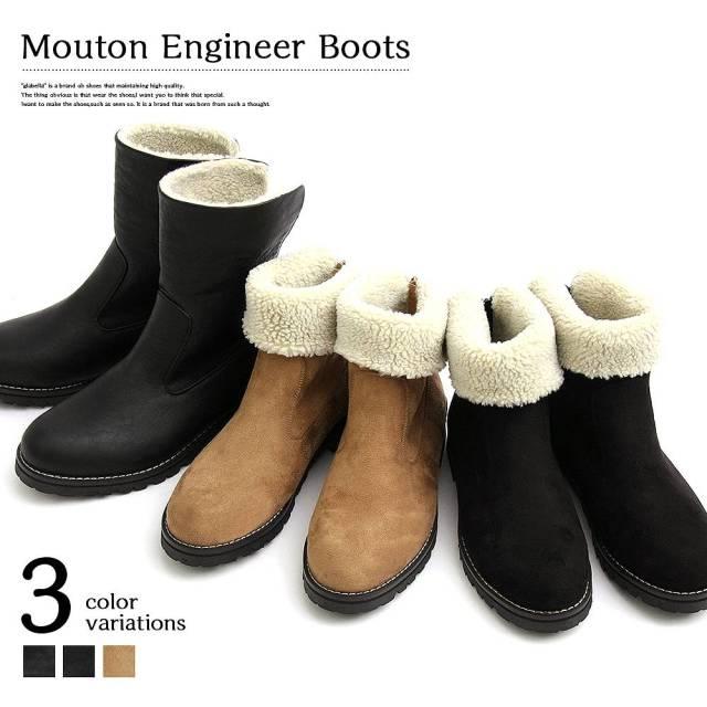 Mouton Engineer Boots  ムートン エンジニア ブーツ【メンズ】