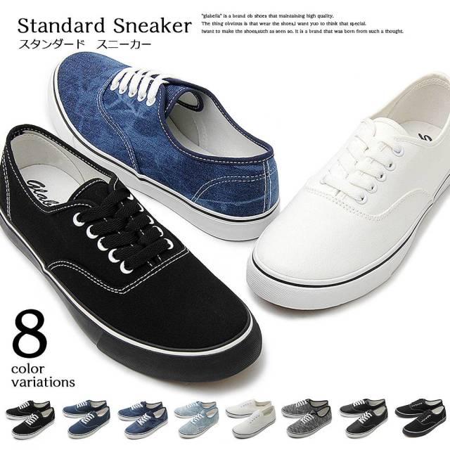 Standard Sneaker スタンダード スニーカー 【メンズ】