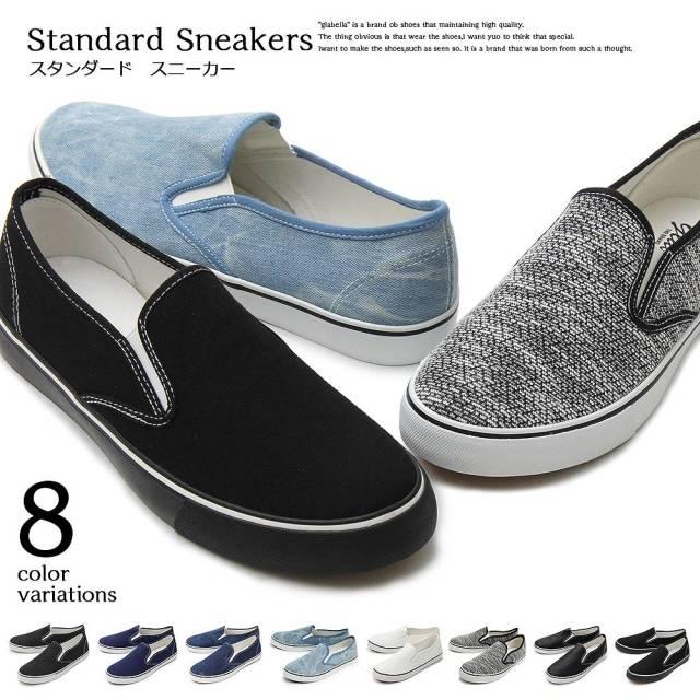 Standard Sneakers スタンダード スニーカー 【メンズ】