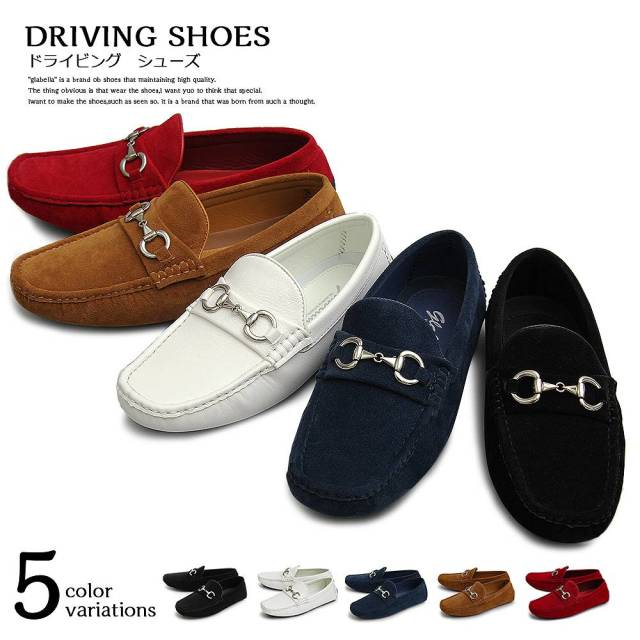 Driving Shoes ドライビング シューズ 【メンズ】