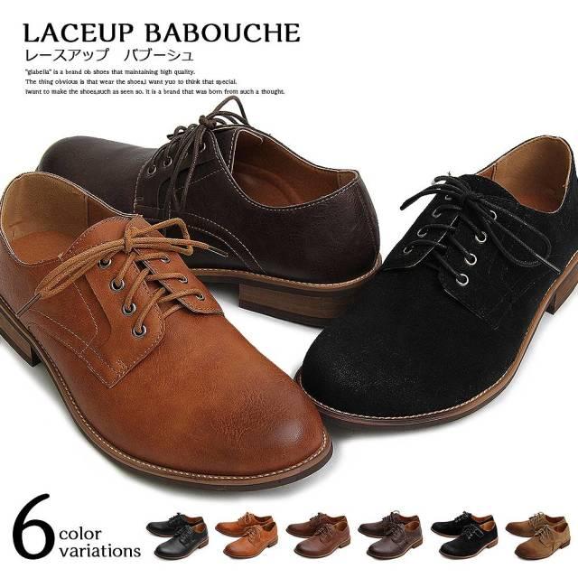 Laceup Babouche レースアップ バブーシュ 【メンズ】