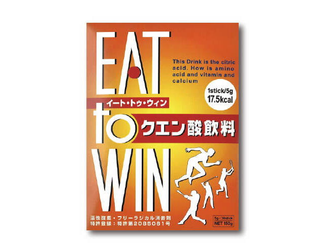 EAT to WIN (イート・トゥ・ウィン)